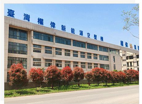 权伟机械集团(江苏)有限公司